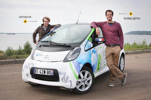Как обогнуть Землю на электромобиле