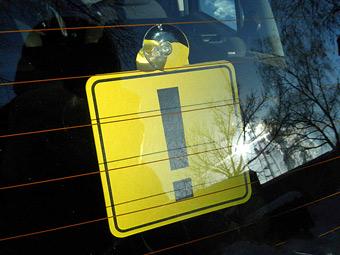 Молодых водителей предложили ограничить в правах