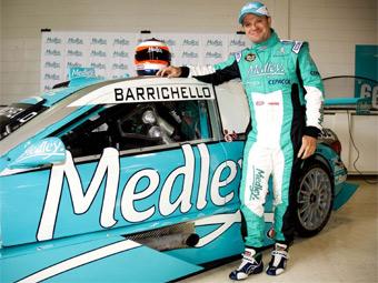 Рубенс Баррикелло выступит в гонке сток-каров