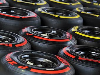 Компания Pirelli предложила увеличить количество типов резины для Формулы-1