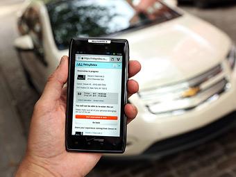 В Японии решили предотвращать аварии с помощью смартфонов