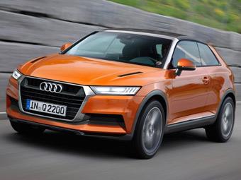 Audi привезет в Париж трехдверный кроссовер
