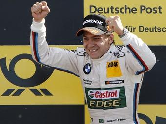 Аугусто Фарфуш принес Бразилии первую победу в DTM