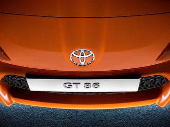 """""""Тойоту"""" назвали самым дорогим автомобильным брендом"""