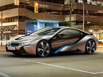 Журналисты раздобыли изображения серийного гибридного суперкара BMW