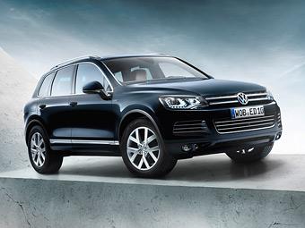 "Volkswagen отметил 10-летний юбилей ""Туарега"" спецверсией"