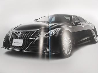 Появились изображения нового поколения старейшей модели Toyota