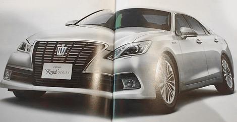 Компания готовит к выпуску модель Crown нового поколения