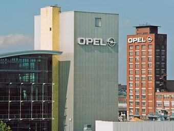 """Концерн GM отказался продавать Opel """"Фиату"""""""