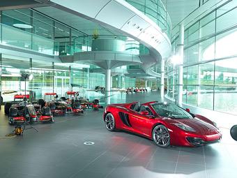 Американцам предложили в качестве подарка на Рождество суперкары McLaren