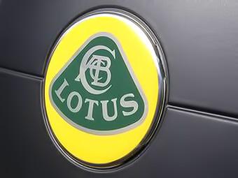 На владельца компании Lotus подали в суд за долги