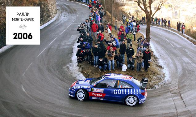 Лучшие гонки и главные соперники Себастьена Леба. Фото 12