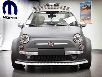 Фирма Mopar подготовила пляжный вариант Fiat 500