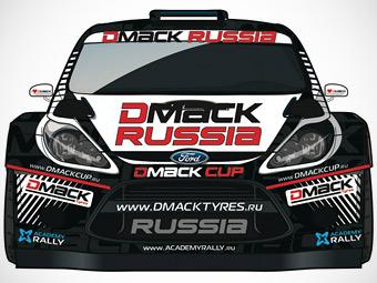 Российский пилот WRC получил нового спонсора