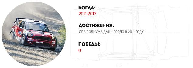 Ford и еще семь марок, покинувших WRC в последние годы. Фото 2