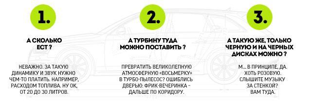 Тест-драйв 450-сильного универсала Audi RS 4 Avant. Фото 13