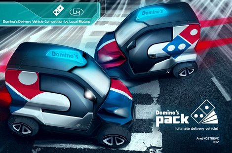 Компания Domino's Pizza подвела итоги конкурса на лучшую машину для развозки пиццы. Фото 4