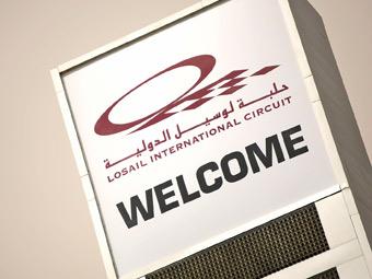 Катар поборется за право принять Гран-при Формулы-1