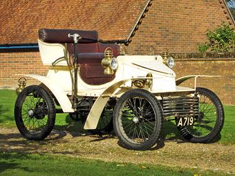Самый старый в мире Vauxhall уйдет с молотка