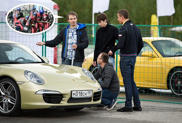 Ездим боком и меняем колеса на третьем этапе Porsche Media Academy. Фото 8