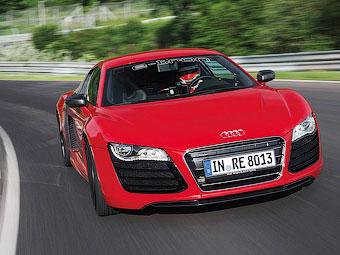 Компания Audi приостановила разработку электросуперкара
