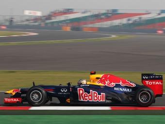Пилоты Red Bull разгромили конкурентов в тренировке Формулы-1