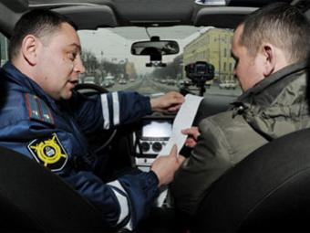 Водитель отказался оплачивать штраф из-за скорого конца света