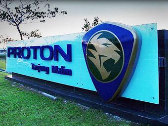 """Владельцы команды Lotus отказались продавать ее """"Протону"""""""