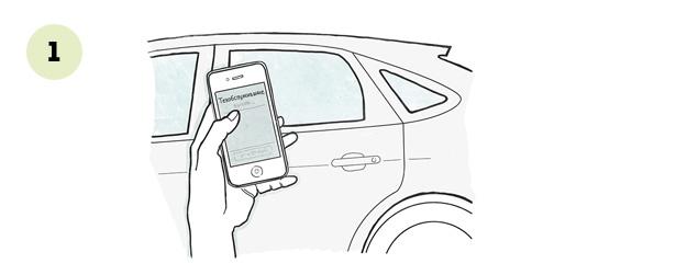 Своими руками: разбиваем стекла в своей машине. Фото 1