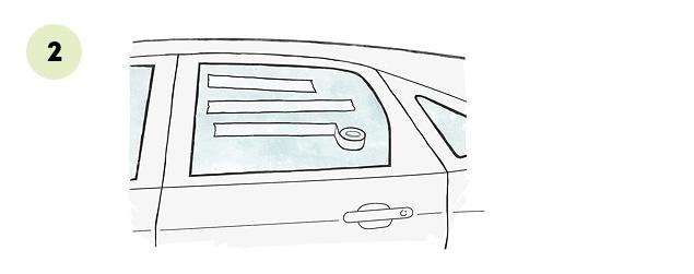 Своими руками: разбиваем стекла в своей машине. Фото 2