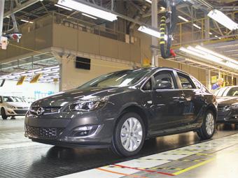 В Санкт-Петербурге началась сборка седана Opel Astra