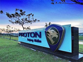 """Honda поделится платформами с малайзийским """"Протоном"""""""