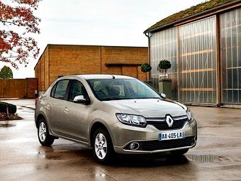 """Компания Renault превратила """"Логан"""" в седан Symbol"""