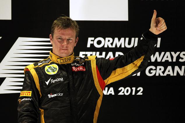 Формула-1 устроила шоу в Абу-Даби. Фото 5