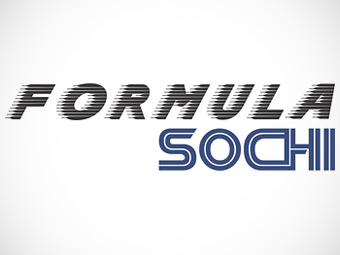 «Формула Сочи» устроила конкурс на разработку логотипа