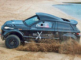 "Британцы превратили Range Rover Evoque во внедорожник для ""Дакара"""