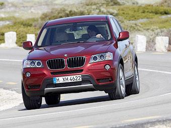 Новый кроссовер BMW дебютирует в январе