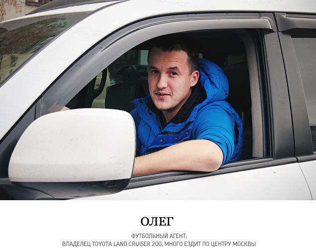 Что говорят московские водители об ужесточении наказаний за неправильную парковку. Фото 5