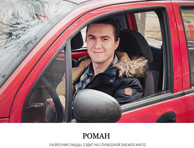 Что говорят московские водители об ужесточении наказаний за неправильную парковку. Фото 13