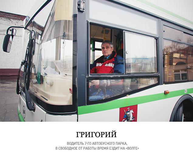 Что говорят московские водители об ужесточении наказаний за неправильную парковку. Фото 17