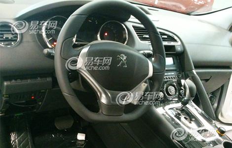 Модель получила переднюю часть в стиле Peugeot 208. Фото 1