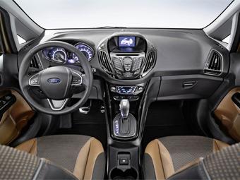 Ford объявил конкурс на создание интерьера для пожилых водителей