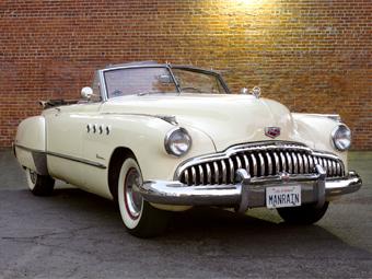 """Buick из """"Человека дождя"""" продадут на аукционе"""