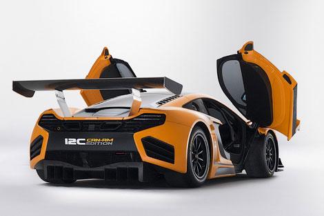 Трековый вариант модели будет выпущен тиражом в 30 машин. Фото 2