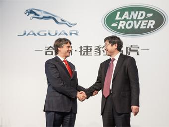 Власти Китая разрешили группе Jaguar Land Rover выпускать машины