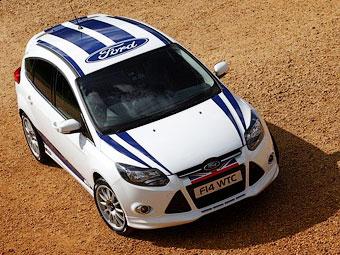 Гонщики чемпионата WTCC построили спецверсию Ford Focus
