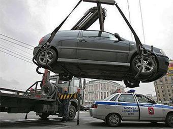 Московских водителей оповестят об эвакуации машин по SMS