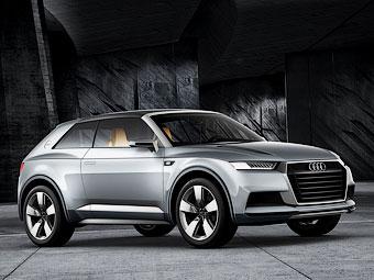 """Audi создаст доступную модель с расходом литр топлива на """"сотню"""""""