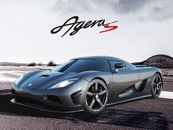 Суперкар Koenigsegg Agera перевели на дешевый бензин