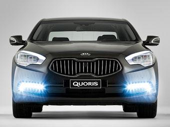 Китайцы запретили Kia называть флагманский седан Quoris